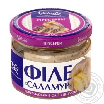 Salamuri-Silver Carp fillet-pieces in oil with onions Veladis 250g - buy, prices for Tavria V - image 1