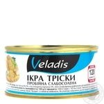 Veladis Hasp Light Salted Capelin Caviar Can 120g