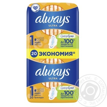 Always Ultra Light Hygienical Pads 20pcs - buy, prices for Auchan - image 1