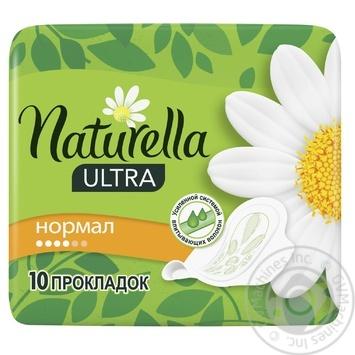 Прокладки гигиенические Naturella Ultra Normal 10шт - купить, цены на МегаМаркет - фото 1