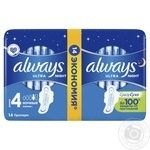 Always Ultra Night Hygienical Pads 14pcs
