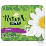 Гигиенические прокладки Naturella Ultra Maxi 8шт - купить, цены на Novus - фото 1