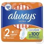 Прокладки гигиенические Always Ultra Normal Plus Single 10шт