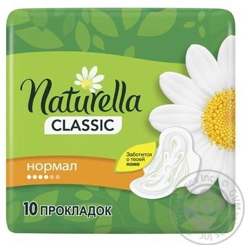 Гигиенические прокладки Naturella Classic Normal 10шт - купить, цены на Novus - фото 1