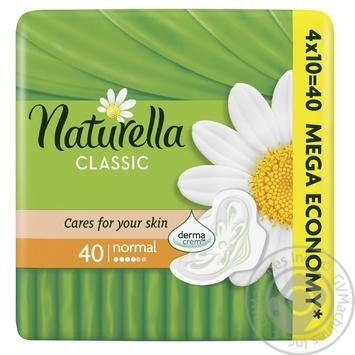 Гігієнічні прокладки Naturella Classic Normal 40шт - купити, ціни на CітіМаркет - фото 1