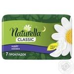 Прокладки гігієнічні Naturella Night Camomile 7шт