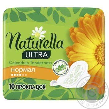 Pads Naturella Ultra Calenendula Normal 10pcs - buy, prices for MegaMarket - image 1