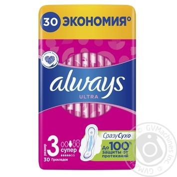 Прокладки гігієнічні Always Ultra Super 30шт - купити, ціни на Novus - фото 1