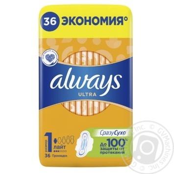Гигиенические прокладки Always Ultra Light размер 1 36шт - купить, цены на Восторг - фото 1
