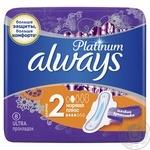 Always Ultra Platinum Normal Plus Single Hygienical Pads 8pcs