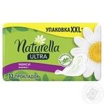 Гигиенические прокладки Naturella Ultra Maxi 32шт - купить, цены на МегаМаркет - фото 1
