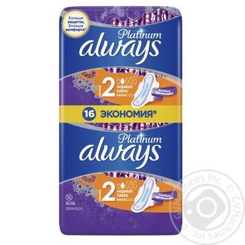 Прокладки Ultra Platinum Collection Normal Plus 4 капли 20шт - купить, цены на Ашан - фото 4