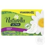 Прокладки гигиенические Naturella Ultra Maxi 16шт - купить, цены на Ашан - фото 1