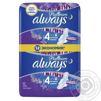 Гигиенические прокладки Always Ultra Platinum Night Duo 12шт - купить, цены на Novus - фото 1