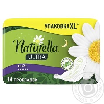 Гигиенические прокладки Naturella Ultra Camomile Night 14шт - купить, цены на Novus - фото 1