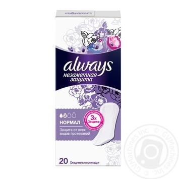 Прокладки щоденні Always Непомітний захист Normal Single ароматизовані 20шт - купити, ціни на ЕКО Маркет - фото 1