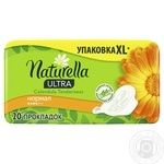 Pads Naturella Calenendula Tenderness Normal Hygienical Pads 20pcs
