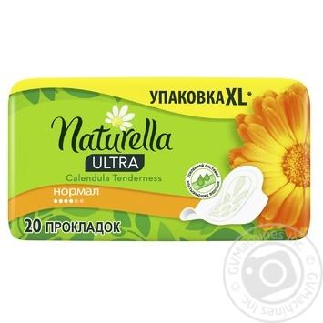 Прокладки гігієнічні Naturella Calendula Tenderness Normal 20шт - купити, ціни на Ашан - фото 1