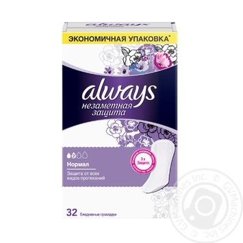 Прокладки ежедневные Always Незаметная защита Normal Duo ароматизированные 32шт - купить, цены на Восторг - фото 1
