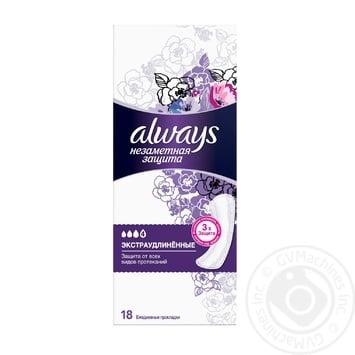 Прокладки щоденні Always Непомітний захист Екстра-подовжені Single  ароматизовані 18шт - купити, ціни на CітіМаркет - фото 1