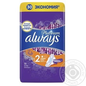 Прокладки гигиенические Always Ultra Platinum Normal Plus Cuatro 30шт - купить, цены на Метро - фото 1