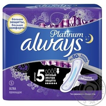Always Platinum Secure Night Pads 5pcs - buy, prices for Auchan - photo 1