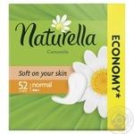 Naturella Normal Daily pads Chamomile 52pcs