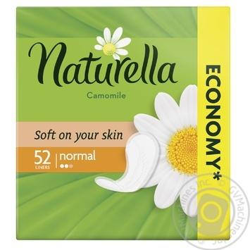 Прокладки щоденні Naturella Camomile Normal 52шт - купити, ціни на Ашан - фото 1
