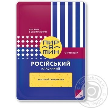 Piryatin Russian Classic Sliced Hard Cheese 50% 150g - buy, prices for Novus - image 1