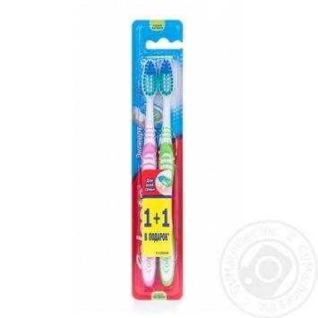 Зубна щітка Colgate Експерт чистоти видаляє бактерії середньої жорсткості 1+1шт - купити, ціни на Восторг - фото 1