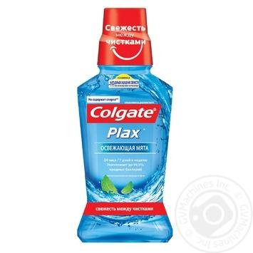 Ополаскиватель полости рта Colgate PLAX Освежающая мята уничтожает бактерии 250мл - купить, цены на Novus - фото 1