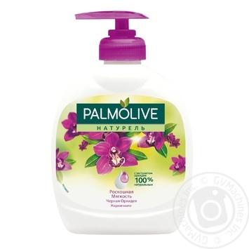 Жидкое мыло Palmolive Натурэль Роскошная мягкость Черная орхидея 300мл