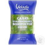 Wakame Seaweed Salad Veladis 250g