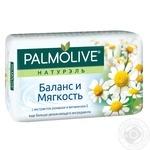 Мыло туалетное Palmolive Натурэль Баланс и мягкость с экстрактом ромашки и витамином Е 90г