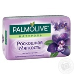 Palmolive Naturals Soap Luxurious Softness With Orchid Extract Toilet Soap 90g