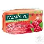 Palmolive Naturals Emollient Raspberry Toilet Glycerin Soap 90g - buy, prices for Novus - image 1
