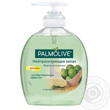 Рідке мило Palmolive Нейтралізуюче Запах для миття рук на кухні 300мл - купити, ціни на Ашан - фото 1