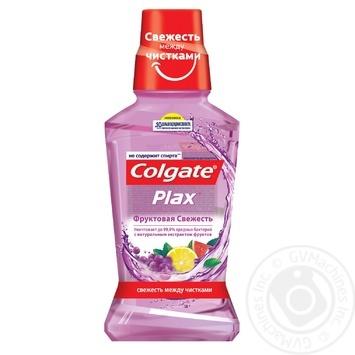 Ополіскувач порожнини рота Colgate Plax Фруктова Свіжість антибактеріальний 250мл - купити, ціни на Varus - фото 1