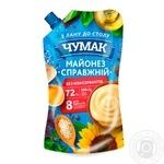 Chumak True Mayonnaise 72% 300g