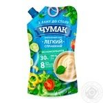 Chumak Easy Real Mayonnaise Sauce 300g