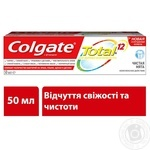 Зубная паста Colgate Total 12 Чистая мята 50мл