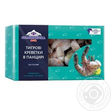 Креветки Skandinavika 21/25 чорні тигрові заморожені 300г - купити, ціни на Восторг - фото 1
