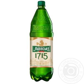 Lvivske 1715 Light Beer 4,7% 2,3l - buy, prices for CityMarket - photo 1