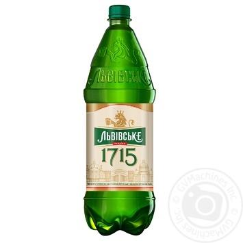 Пиво Львівське 1715 светлое 4,7% 1,45л