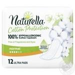 Гигиенические прокладки Naturella Cotton Protection Ultra Normal 12 шт