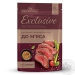 Pripravka Exclusive Professional For Meat Natural Without Meat Seasoning 50g