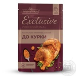Pripravka Exclusive Professional For Chicken Natural Without Salt Seasoning 50g