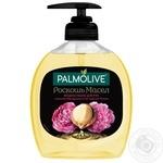 Жидкое мыло Palmolive Роскошь Масел с маслом Макадамии и экстрактом Пиона 300мл