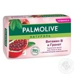 Мыло для лица и тела Palmolive Натурэль Витамин B и Гранат туалетное 150г