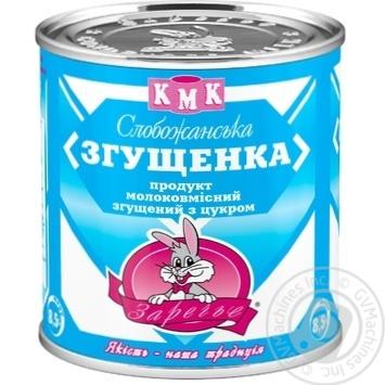 Zarechye with sugar condensed milk 8.5% 370g - buy, prices for Novus - image 1